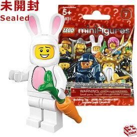【開封品】レゴ ミニフィギュア シリーズ7 ウサギの着ぐるみを着た男|LEGO Minifigures Series7 Bunny Suit Guy 【8831-3】
