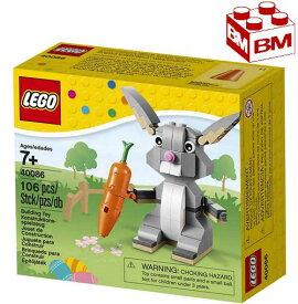 レゴ イースターバニー 40086│ LEGO Easter Bunny