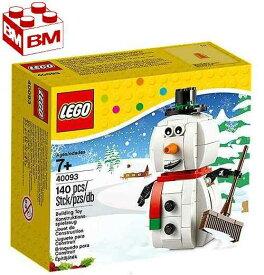 レゴ スノーマン(雪だるま) 40093│ LEGO Snowman