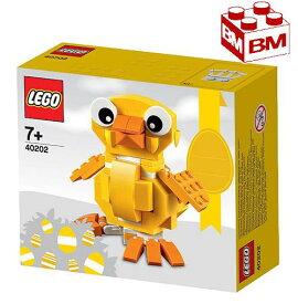 レゴ イースターチック 40202 │LEGO Easter Chick
