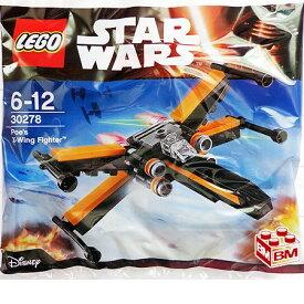 レゴ スター・ウォーズ ポーのXーウィングファイター(ミニ)│Poe's X-wing Fighter - Mini polybag 【30278】