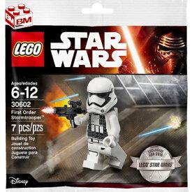 レゴ スター・ウォーズ ファーストオーダー・ストーム トルーパー│First Order Stormtrooper Exclusive 2016 Minifigure Bagged - polybag 【30602】