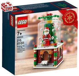 レゴ スノーグローブ(クリスマスオーナメント)│LEGO Snowglobe 40223