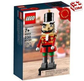 レゴ くるみ割り人形(ナッツクラッカー)│LEGO Nutcracker 40254