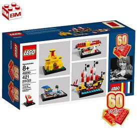 レゴ レゴ60周年アニバーサリーセット│LEGO 60 Years of the LEGO Brick 40290