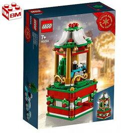 レゴ クリスマス カルーセル(メリーゴーラウンド)│LEGO Christmas Carousel 40293