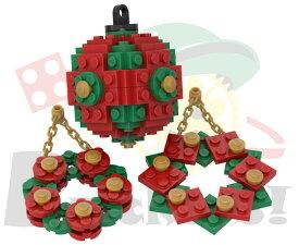 レゴ パーツ クリスマスオーナメントセット(赤x緑) | lego 部品