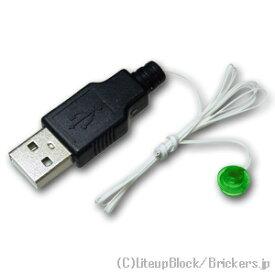 レゴ カスタムパーツ カスタムライトプレート 1 x 1 ラウンド(USB給電式)グリーンLED [ Tr,Green / トランスグリーン ] | lego ミニフィギュア 人形 ファンタジー 武器 装備