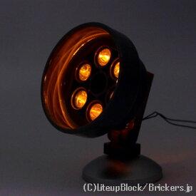 レゴ カスタム パーツ グランド スポットライト USB給電式 レインボー LED [ Dark Bluish Gray / ダークグレー ] | lego