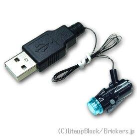 レゴ カスタム パーツ ミニフィグ ミニ ブラスター USB給電式ブルー LED [ Tr,Lt Blue / トランスライトブルー ] | lego ミニフィギュア 人形 スターウォーズ 武器 銃