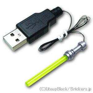 レゴ カスタム パーツ ミニフィグ ライトセーバー アンバー LED USB給電式 [ Tr,Neon Green / トランスネオングリーン(蛍光 ] | lego ミニフィギュア 人形 スターウォーズ 武器 ライトセイバー