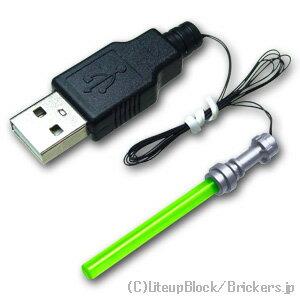 レゴ カスタム パーツ ミニフィグ ライトセーバー ダブルブレード アンバー LED USB給電式 [ Tr,Neon Green / トランスネオングリーン(蛍光 ] | lego ミニフィギュア 人形 スターウォーズ 武器 ライトセイバー