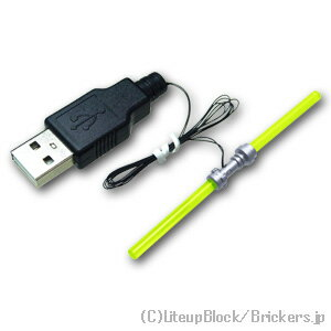 レゴ カスタム パーツ ミニフィグ ライトセーバー ダブルブレード ピンク LED USB給電式 [ Tr,Purple / トランスパープル ] | lego ミニフィギュア 人形 スターウォーズ 武器 ライトセイバー