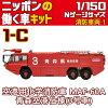 供日本的起作用的車配套元件消防車輛1機場使用的化學消防車MAF-60A青森機場式樣(3號車)efutoizukonfekuto 1/150