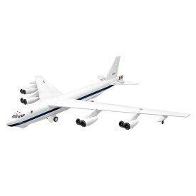 ボーイングコレクション2 NB-52H ストラトフォートレス ドライデン飛行研究センター 1/300   F-トys 食玩 エフトイズ
