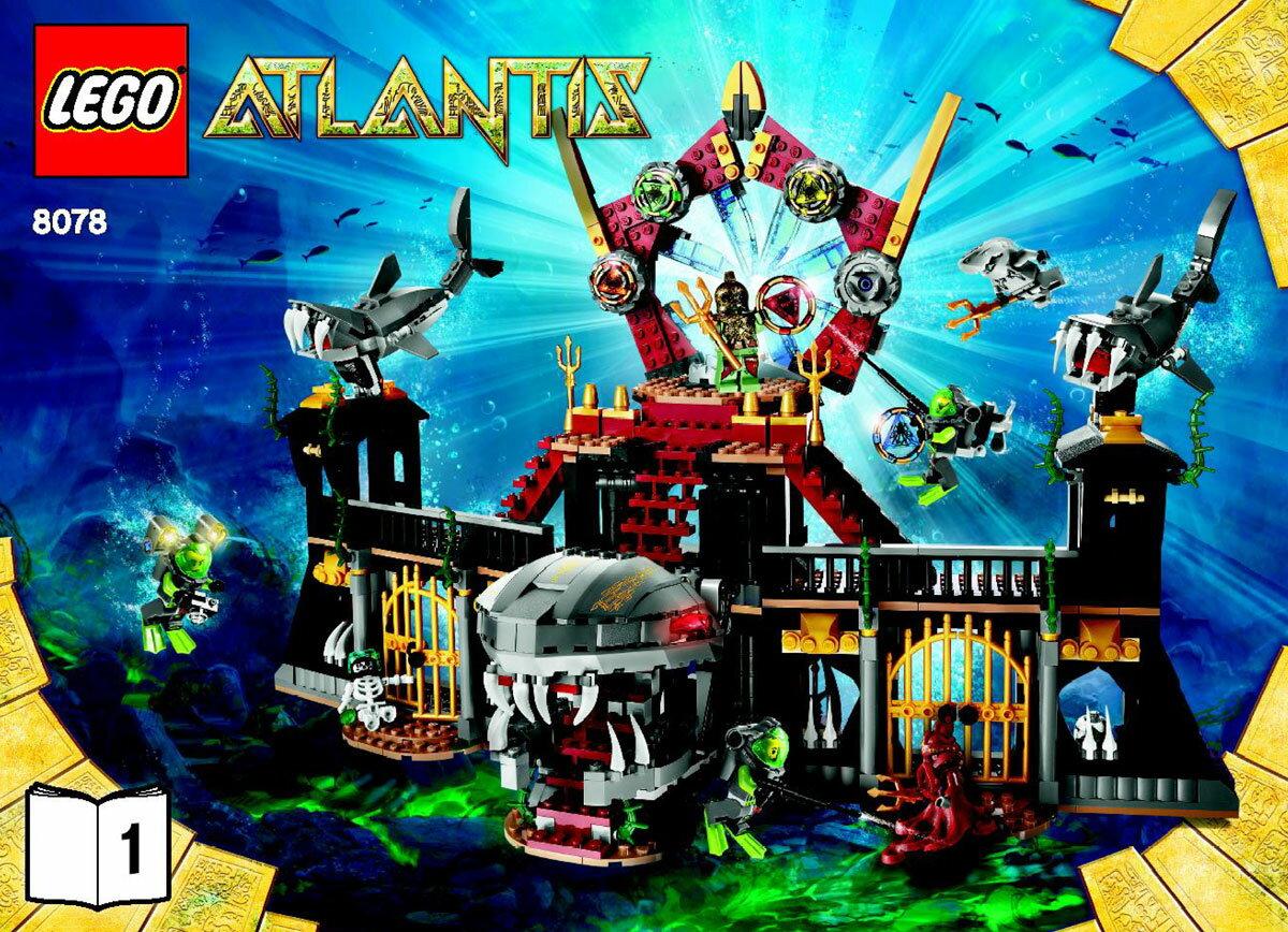 レゴ 8078 アトランティス シャーク・キャッスル 作り方 説明書 2冊セット   lego インストラクション インスト