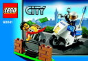 レゴ シティ ポリスバイクとドロボウ - 60041 説明書 1冊