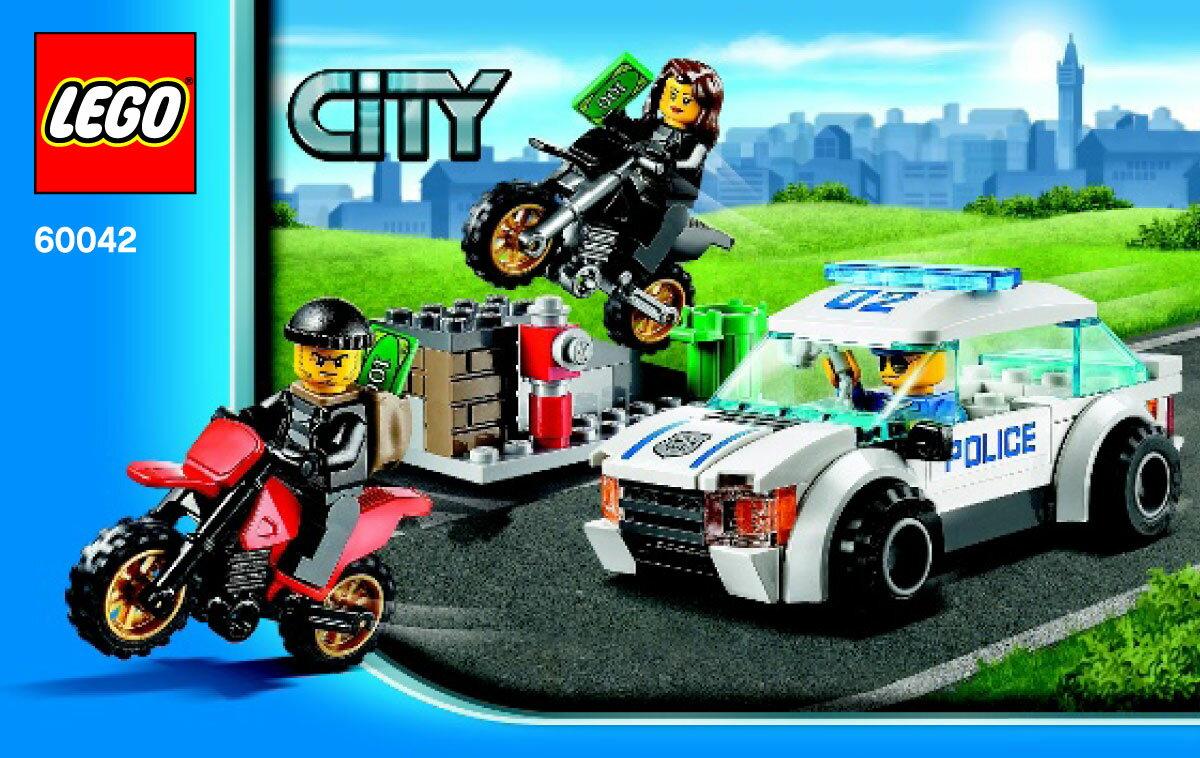 レゴ クラシック シティ ポリスカーとドロボウのバイク 説明書 1冊