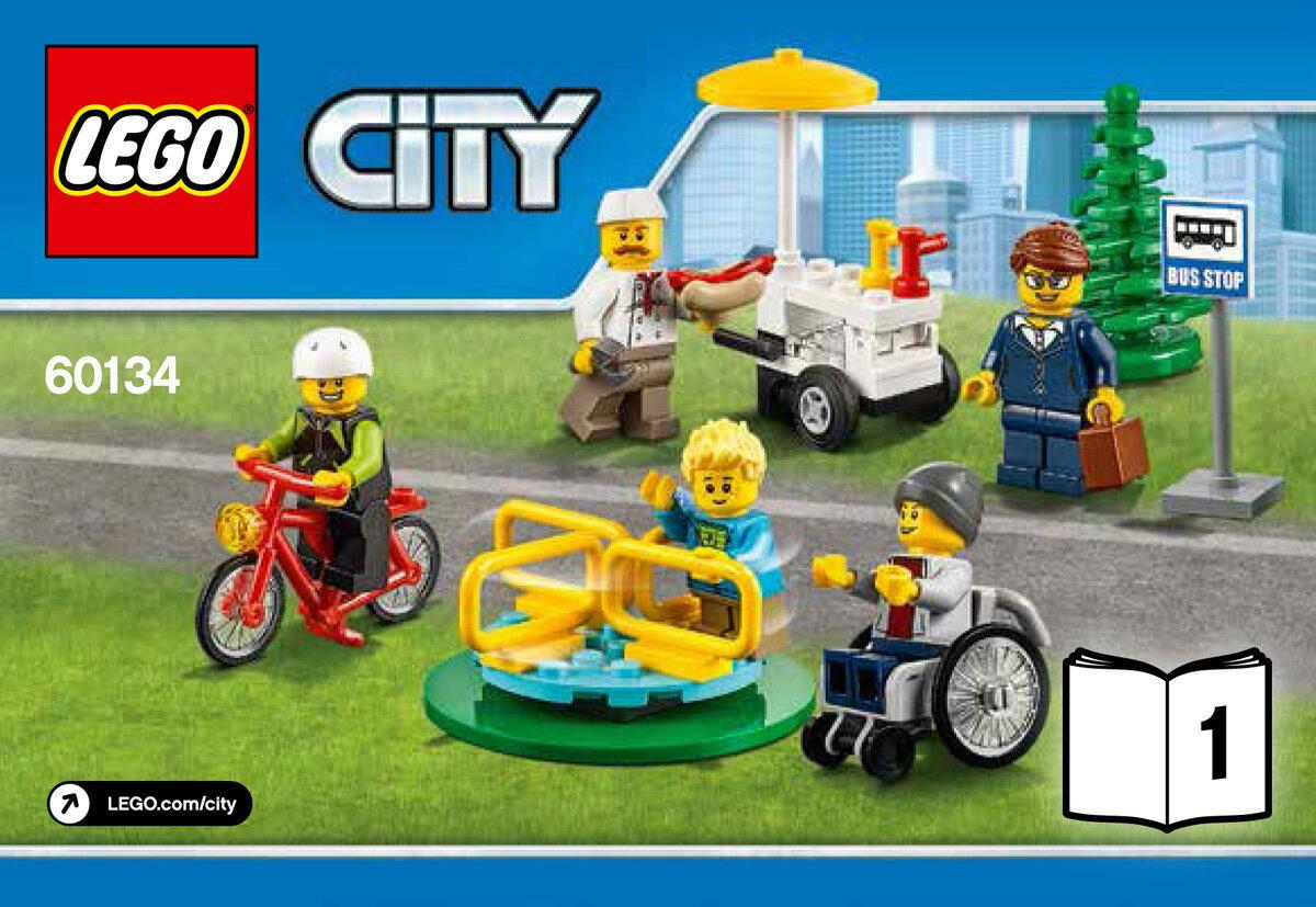 レゴ 60134 シティ レゴシティの人たち 作り方 説明書 3冊セット   lego インストラクション インスト