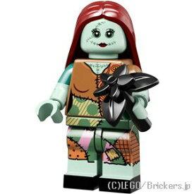 レゴ ミニフィギュア ディズニー シリーズ2 71024 サリー | ミニフィグ lego 人形 ナイトメアビフォアークリスマス