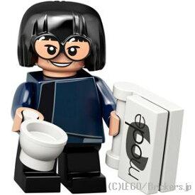 レゴ ミニフィギュア ディズニー シリーズ2 71024 エドナ・モード | ミニフィグ lego 人形 インクレディブル・ファミリー