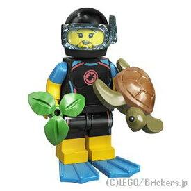 レゴ ミニフィギュアシリーズ - 20 ミニフィグ 海上レスキュー隊 | LEGO フィギュア 人形 ミニフィギュア