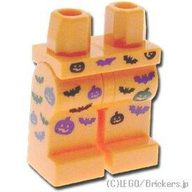 レゴ パーツ ミニフィグ レッグ - ハロウィンパターン [Orange/オレンジ] | LEGO純正品の バラ 売り
