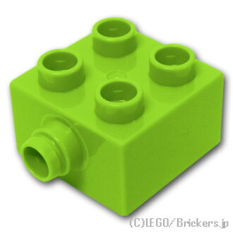 Lego parts Rob lock 2 x 2 pin [Lime / lime]   to duplicate lego parts
