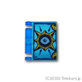 レゴ ネックスナイツ パーツ 本の表紙 ブルーアイパターン(恐怖の書) [ Tr,Blue / トランスブルー ]   lego プリント