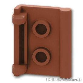レゴ ミニフィグ パーツ 本 - 裏表紙 2スタッド [ Reddish Brown / ブラウン ]   lego 部品 ミニフィギュア