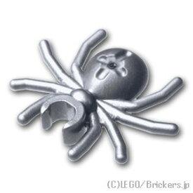 レゴ 動物 パーツ クモ [ Flat Silver / フラットシルバー ] | lego 虫 蜘蛛