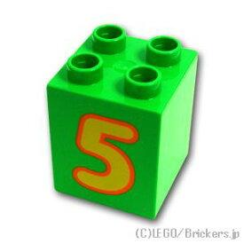 レゴ デュプロ パーツ 基本 ブロック 2 x 2 x 2 イエロー5 パターン [ Bt,Green / ブライトグリーン ] | 大きいレゴブロック