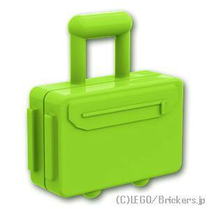 レゴ スーツ ケース ロングハンドル [Lime/ライム] | lego ブロック 収納 パーツ