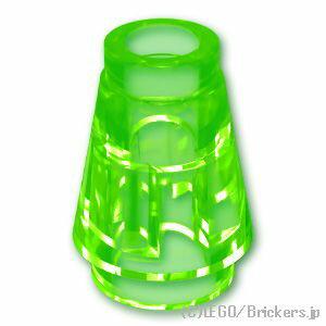 レゴ パーツ コーン 1 x 1 [ Tr,Bt Green / トランスブライトグリーン ] | lego 部品