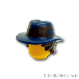レゴ パーツ ミニフィグ ヘア - ダークブルーハットとボサボサショート [ Dark Brown / ダークブラウン ] | lego 部品