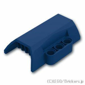 レゴ テクニック パーツ フレアインテーク 4 x 6 [ Dark Blue / ダークブルー ] | lego 部品
