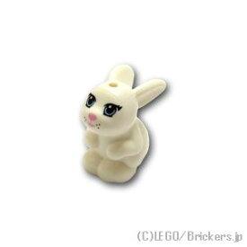 レゴ フレンズ ウサギ [ White / ホワイト ]   lego 部品
