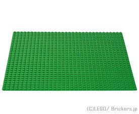 レゴ クラシック 基礎板 - グリーン | lego 10700
