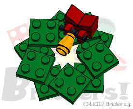 レゴ オリジナルセット ミニ クリスマスリース | lego クリスマス
