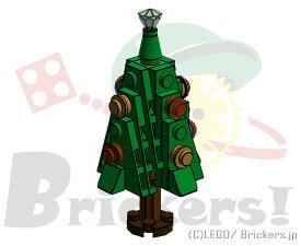レゴ オリジナルセット ミニ クリスマスツリー (グリーン・右向き)   lego クリスマス