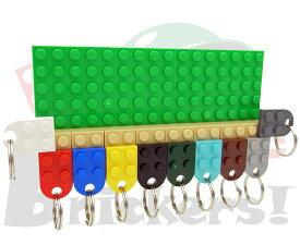レゴ キーホルダー セットA(プレートタイプ) / オリジナルセット  lego