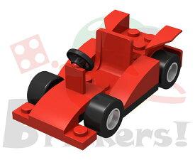 レゴ オリジナルセット/ミニフィグカート(レーシングカー)   LEGO BROS045