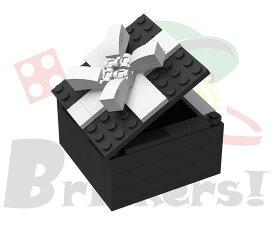 レゴ ギフトボックス型小物入れ(黒x白) / オリジナルセット   LEGO BROS053c