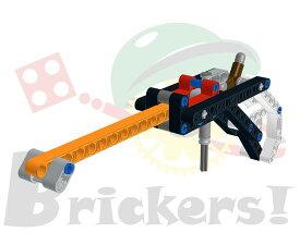 レゴ オリジナルセット ゴム鉄砲   LEGO 純正パーツ使用 BROS055