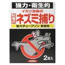 【メール便可】イカリ消毒 強力チュークリン 業務用 2枚入
