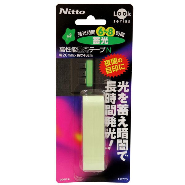 【メール便可】ニトムズ 高性能蓄光テープN T077 幅20mm×長さ46cm