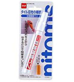 【メール便可】ニトムズ タイル目地の補修に 目地補修ペン M5590 7ml
