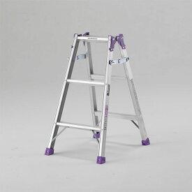【送料無料】【直送】ALINCO アルインコ はしご兼用脚立90cm MR-90W