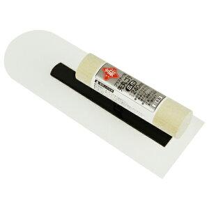 赤長 珪藻土用 プラスチック先丸ゴテ 広巾 240mm