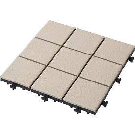 【9枚セット】タカショー 敷くだけタイル 磁器 ベージュ 30×30